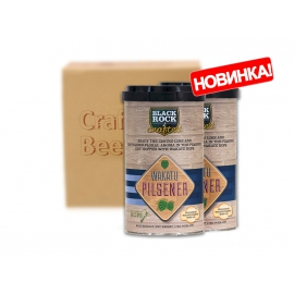 Смесь пивная Black Rock Craft Wakatu Pilsner (3.4 кг)